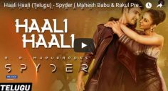 Spyder second single released
