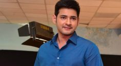 Mahesh Babu Is Busy In CM Chamber