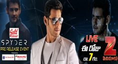 SPYDER Pre release function count down begins