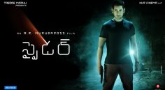 Star Technical Team Worked for 'Spyder'