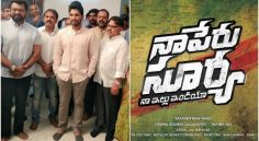 Bunny's Na Peru Surya Shooting in Ooty