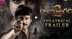 Raju Gari Gadhi 2 Trailer Review