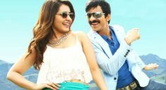 Raashi Khanna special appearance in Ravi Teja's film