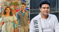 Background Score is special attraction for Spyder