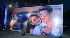SPYDER Pre Release Event 1