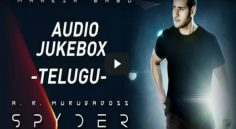 Spyder Audio Juke Box Crosses 1 Million Views