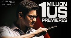 Spyder Crossed 1 Million in US