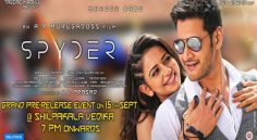 Spyder Pre Release Event Date Fixed