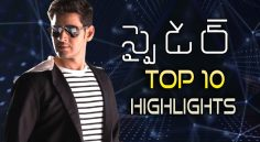 Top 10 Highlights Of Spyder