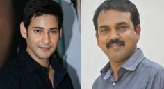 Mahesh Babu Planning A Surprise On New Year