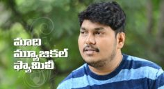 Sai Karthik Interview