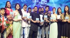 'Vunnadi Okate Zindagi' Audio Launch