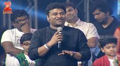 DSP Speech At 'Unnadi Okate Zindagi' Audio