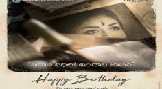 Mahanati Team Surprises On Keerthy Suresh Birthday