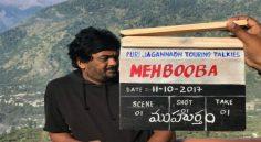 'మెహబూబా' షూటింగ్ ప్రారంభం