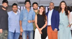 Raju Gari Gadhi 2 Success Meet