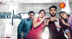 'Next Nuvve' Grand Release on 3rdNov