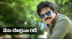 Brahmaji Interview on NEXT NUVVE