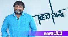 Prabhakar Interview