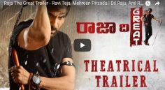 Raviteja 'Raja The Great' Trailer Review