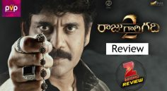 'Raju Gari Gadhi2' Review