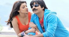 Kajal once again with RaviTeja ?