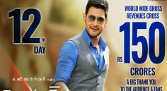 SPYDER collects 150 Cr Gross