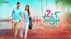2 Countries Completes Its Censor Formalities