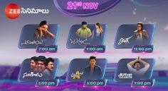 Zee Cinemalu (21st November)