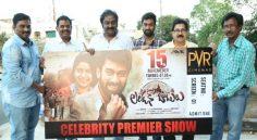 'LondonBabulu' Ticket launch by Vinayak