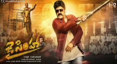 Balakrishna 'Jai Simha' Completes Its Talkie Part Successfully