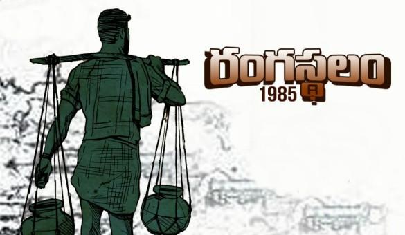 ఐటమ్ సాంగ్ షూటింగ్ లో రామ్ చరణ్ 'రంగస్థలం'