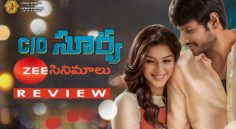 C/O SURYA Movie Review