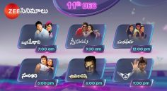 Zee Cinemalu (11th December)