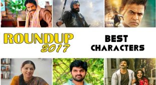 Tollywood Best Characters of 2017