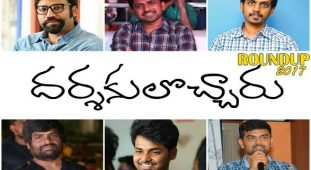Tollywood New Directors of 2017