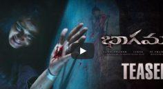 Anushka's Bhagamathi Teaser Review