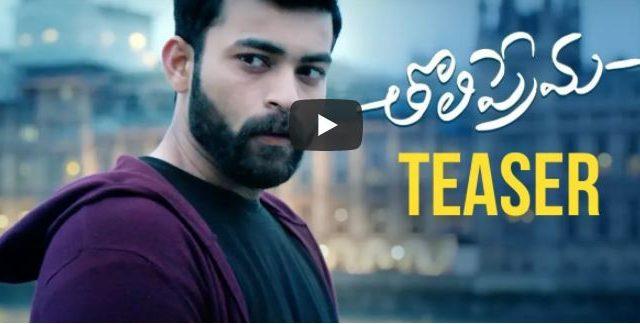 Varun Tejs Tholi Prema Movie Teaser Released