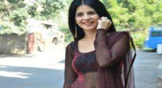 కషిష్ వోహ్ర