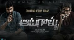 Nara Rohith 'Aatagallu' Shooting Commence From Today