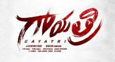 Mohan Babu's 'Gayatri' Scheduled For Release on February 9th