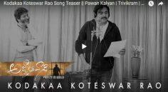 Pawan Kalyan 'Agnyaatavasi' Kodaka Koteshwara Rao Song Teaser