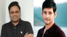 Manisharma Music for 'Mahesh 27'?