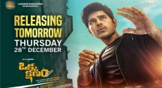 Allu Sirish 'Okka Kshanam' Releases Tomorrow