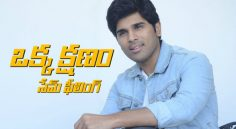 Allu Sirish Interview