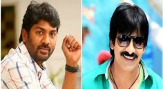 Kalyan Krishna Clarifies The Rumors On Raviteja's Health