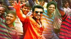 Suriya 'Gang' Releases On Sankranthi