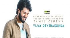 All Set For Vijay Devarakonda Kollywood Entry