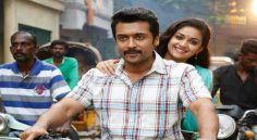 Suriya Gang Movie stills