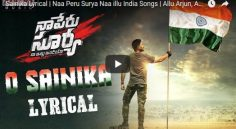 'Na Peru Surya' First Single Impresses All Over